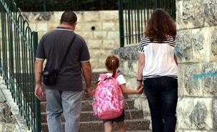 איזון בית-עבודה? ישראל בהשוואה עגומה ל-OECD (צילום: פלאש 90, חדשות)