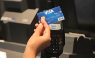 """כך אפשר לגנוב את פרטי האשראי שלכם (צילום: מתוך """"next"""", קשת 12)"""