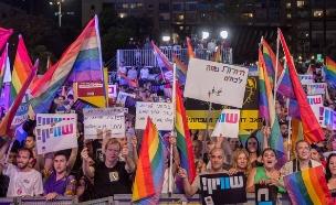מחאה של הקהילה הגאה בתל אביב (צילום: מרים אלסטר/ פלאש 90, חדשות)