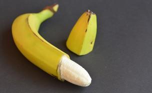 בננה (אילוסטרציה: By Dafna A.meron, shutterstock)