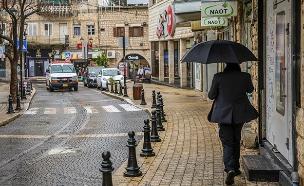 גשם מקומי ימשיך לרדת מדי פעם עד הערב (צילום: פלאש 90 דוד כהן, חדשות)