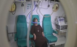 הראשון זה טיפול בתא לחץ (צילום: החדשות)