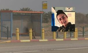 """לין לבקוב ז""""ל - נדרסה למוות בכביש 90 (צילום: באדיבות המשפחה, חדשות)"""