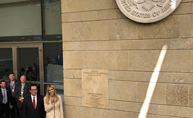 """""""ארה""""ב הייתה הראשונה להכיר בירושלים כביר (צילום: עמית סגל, החדשות)"""