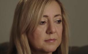 לורנה בוביט (צילום: צילום מסך מאמזון פריים)