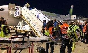 """המטוס שנחת בישראל (צילום: דוברות מד""""א, חדשות)"""