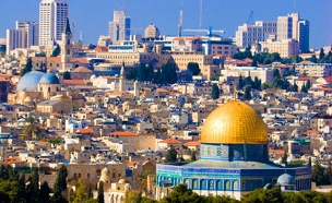 תצלום על - ירושלים (shutterstock) (צילום: Greg Blok, Shutterstock)