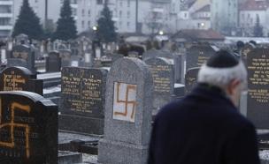 זינוק באירועים אנטישמיים בגרמניה (צילום: רויטרס, חדשות)