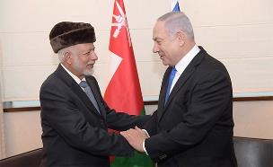 """נתניהו עם שר החוץ של עומאן (צילום: עמוס בן גרשום / לע""""מ, חדשות)"""