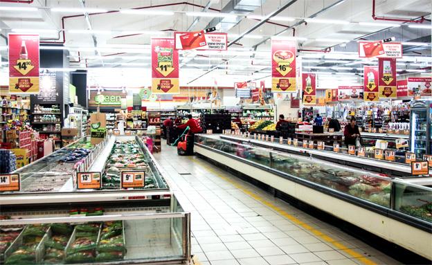 מדריך: כך תצאו למלחמה במזון המעובד (צילום: חדשות 2)