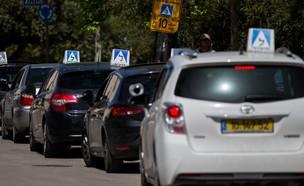שיעור נהיגה (צילום: יונתן סינדל, פלאש 90)
