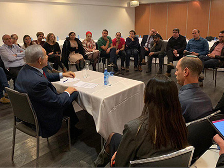 הפגישה הערב בירושלים