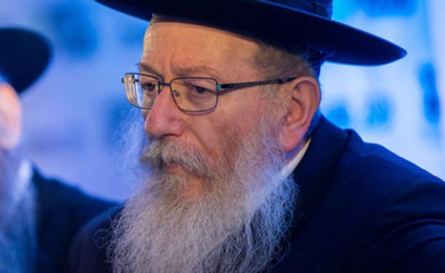גרסת ליצמן: רבנים לחצו עלי לסייע (צילום: Yonatan Sindel/Flash90, חדשות)