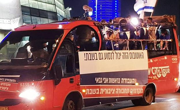 אוטובוס השבת של מפלגת העבודה (צילום: חדשות)