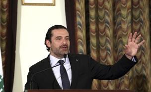 סעד אל-חרירי, ראש ממשלת לבנון (צילום: רויטרס, חדשות)