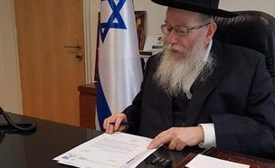 ליצמן חותם על מכתב הפיטורים (צילום: דוברות השר, חדשות)