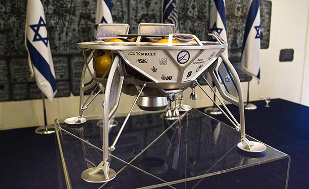החללית הישראלית הראשונה (צילום: רויטרס, חדשות)