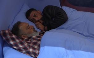 """סמי ודודו חולקים מיטה (צילום: מתוך """"2025"""", שידורי קשת)"""