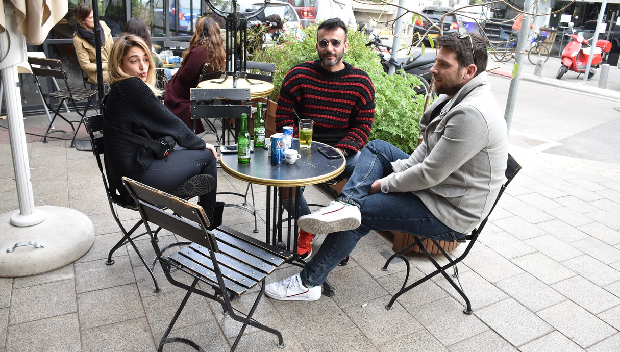 אליאב אוזן ודנית גרינברג מבלים עם חברים
