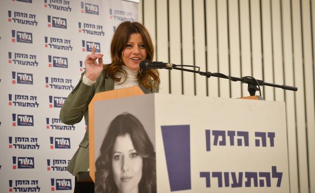 אורלי לוי אבקסיס בכנס בחירות בתל אביב (פברואר 2019 (צילום: פלאש 90)