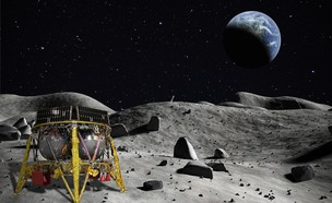 החללית הישראלית בראשית (הדמיה: SpaceIL)