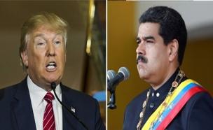 טראמפ מאיים על צבא ונצואלה (צילום: רויטרס, חדשות)