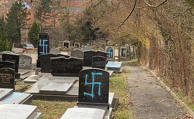 חילול של בית עלמין בצרפת (צילום: הקונסיסטואר של חבל הריין התחתון, חדשות)