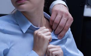 הטרדה מינית (צילום: shutterstock | Photographee.eu)