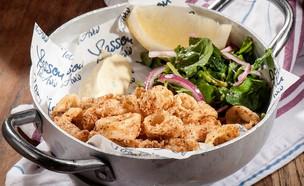 בסלי קלמרי, מסעדת יאסו (צילום: מעיין יחבס, mysocial, יחסי ציבור)