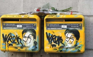 צלבי קרס בפריז (צילום: AP, חדשות)