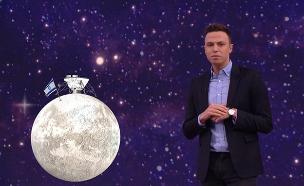 בקרוב: חללית ישראלית על הירח (צילום: החדשות)