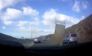 צפו: התיעוד המטריד מכבישי ישראל (צילום: אור ירוק, חדשות)