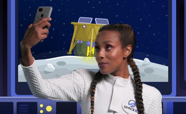 אסתר רדא מסבירה: איך משגרים חללית (צילום: משרד המדע ו-SpaceIL, יחסי ציבור)