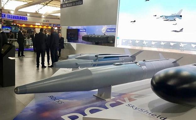 רפאל תציג את הטיל לראשונה בהודו (צילום: דוברות רפאל, חדשות)
