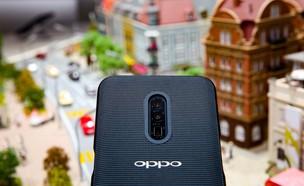 הסמארטפון החדש של אופו (צילום: באדיבות החברה)