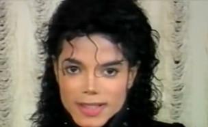 """משפחתו של מייקל ג'קסון מאיימת לתבוע את HBO (צילום: מתוך """"ערב טוב עם גיא פינס"""", קשת 12)"""