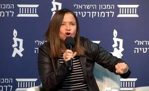 שלי יחמוביץ' בכנס ״מדברים בחירות״ (צילום: המכון הישראלי לדמוקרטיה , חדשות)