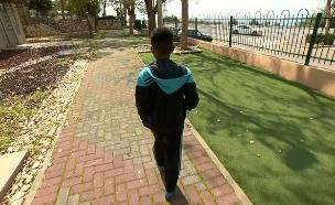 """עונש לבן 10: להישאר לבד בביה""""ס (צילום: החדשות)"""