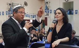 אמילי מואטי ואיתמר בן גביר, כנס הבוחרים החדשים בנת (צילום: אפרת ליסון)