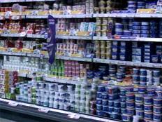 מוצרי חלב, ארכיון (צילום: חדשות 2)
