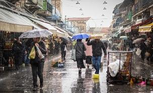 החורף חוזר - הערב יתחילו הגשמים (צילום: Liba Farkash/FLASH90, חדשות)
