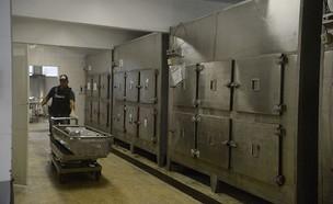 תחקיר אילת (צילום: חדר מתים מתוך ויקיפדיה)
