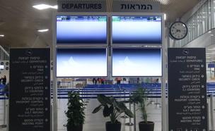 שדה התעופה רמון (צילום: אילן ארנון)