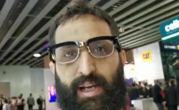 משקפי LetinAr (צילום: אהוד קינן, שידורי קשת)