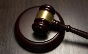 פטיש בית משפט אילוסטרציה (צילום: Shutterstock)