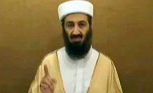 מבוקש: הבן של אוסמה בן לאדן (צילום: רויטרס, חדשות)