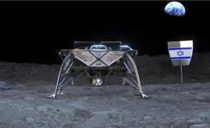 החללית הישראלית הראשונה (צילום: באדיבות SpaceIL, חדשות)