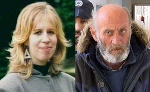 אחרי 26 שנה: הואשם ברצח ורדית (צילום: החדשות)