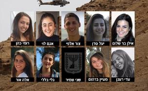 עשרת התלמידים שנהרגו (צילום: חדשות)