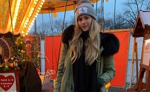 אסתי גינזבורג (צילום: instagram)